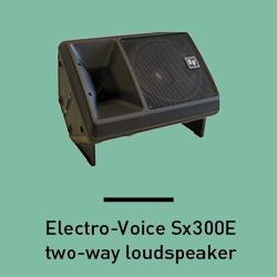 Audio_250X250_3