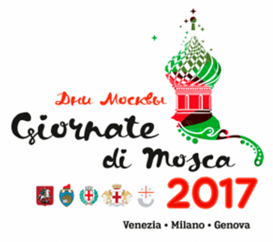 GiornatediMosca2017_Logo